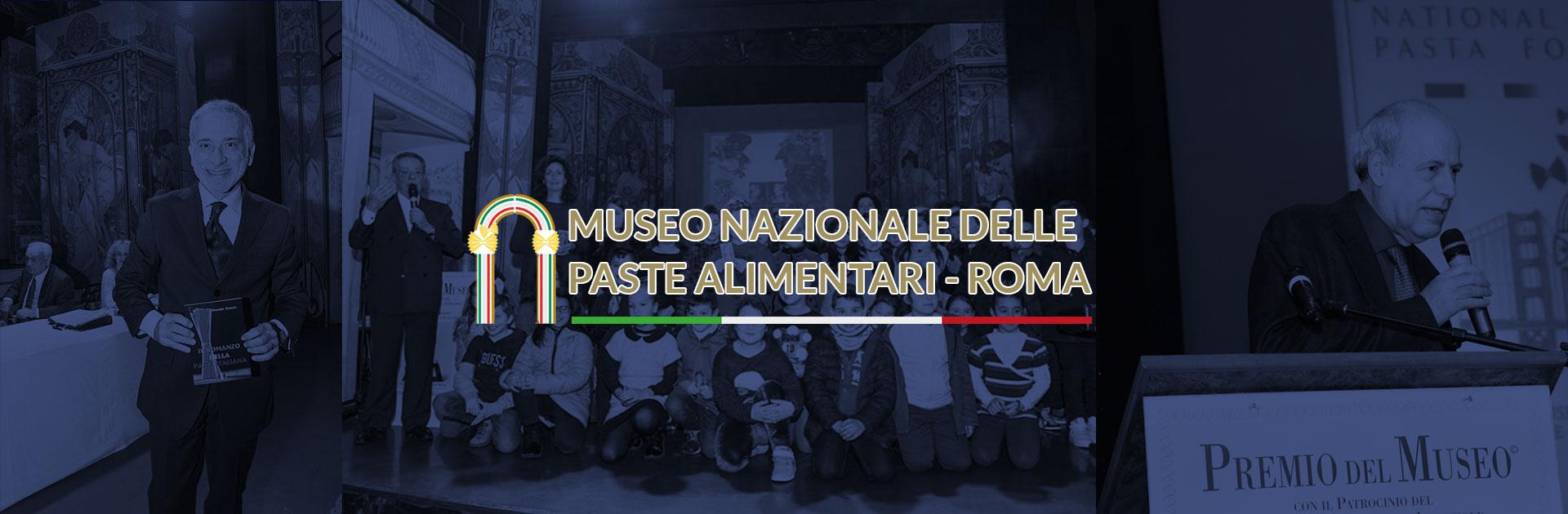 premio-del-museo-2